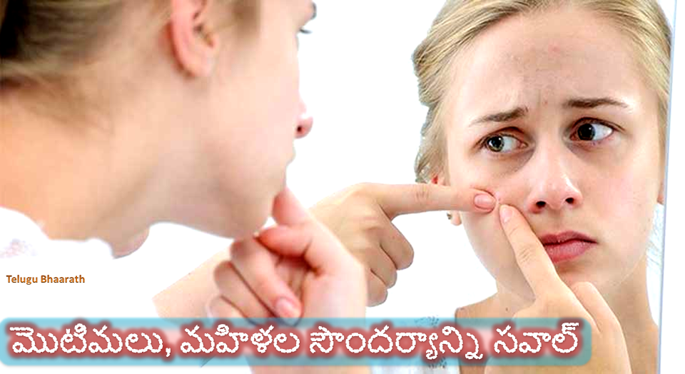 Pimples problems and diseases