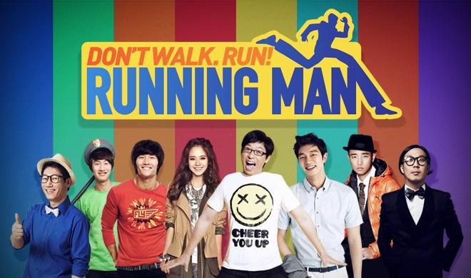 Running Man Episode 362 Full Engsub - Kshow234: Korean TV ...