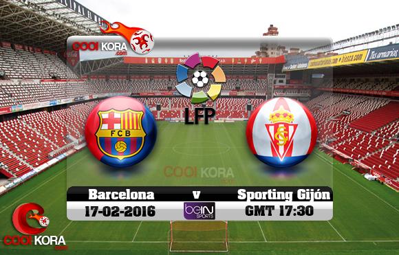 مشاهدة مباراة سبورتينغ خيخون وبرشلونة اليوم 17-2-2016 في الدوري الأسباني