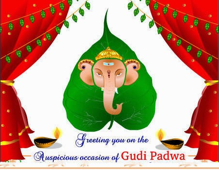 Gudi Padwa sms in Hindi English 2014 hindu festival Message Wishes Greetings Quotes with Images pictures HD wallpaper