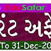 Current Affairs 30 to 31 December video