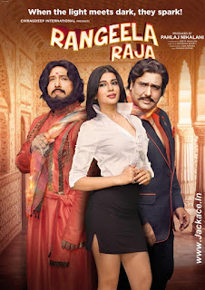 Rangeela Raja First Look Poster 7