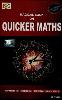 [Easy] Magical Book on Quicker Maths (including Vedic and Aptitude) E-Book PDF Free Download