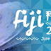 Gabriel Medina Ganador Del Fiji PRO 2014