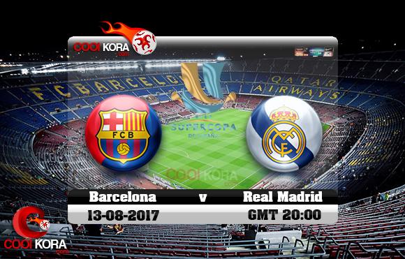 مشاهدة مباراة برشلونة وريال مدريد اليوم بث مباشر