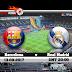 مشاهدة مباراة برشلونة وريال مدريد اليوم بث مباشر كأس السوبر الأسباني