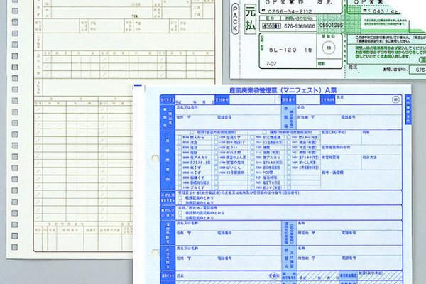 數位時代翻攝自 Mac BL-80 新聞稿與介紹影片