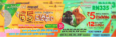 """kerala lottery result 15 4 2018 pournami RN 335"" 15 April 2018 Result, kerala lottery, kl result,  yesterday lottery results, lotteries results, keralalotteries, kerala lottery, keralalotteryresult, kerala lottery result, kerala lottery result live, kerala lottery today, kerala lottery result today, kerala lottery results today, today kerala lottery result, 15 4 2018, 15.4.115, kerala lottery result 15-04-2018, pournami lottery results, kerala lottery result today pournami, pournami lottery result, kerala lottery result pournami today, kerala lottery pournami today result, pournami kerala lottery result, pournami lottery RN 335 results 15-4-2018, pournami lottery RN 335, live pournami lottery RN-335, pournami lottery, 15/04/2018 kerala lottery today result pournami, pournami lottery RN-335 15/4/2018, today pournami lottery result, pournami lottery today result, pournami lottery results today, today kerala lottery result pournami, kerala lottery results today pournami, pournami lottery today, today lottery result pournami, pournami lottery result today, kerala lottery result live, kerala lottery bumper result, kerala lottery result yesterday, kerala lottery result today, kerala online lottery results, kerala lottery draw, kerala lottery results, kerala state lottery today, kerala lottare, kerala lottery result, lottery today, kerala lottery today draw result"