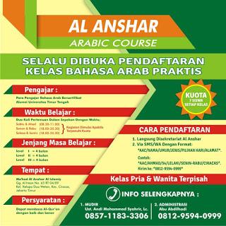 """""""AL ANSHAR ARABIC COURSE"""""""