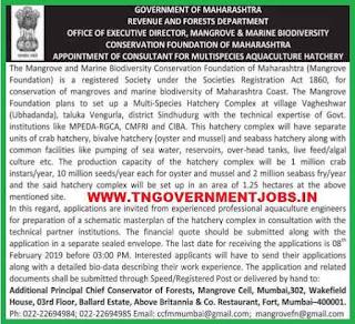 Mumbai-Conservation-Foundation-Govt-Consultant-post-recruitment-notification