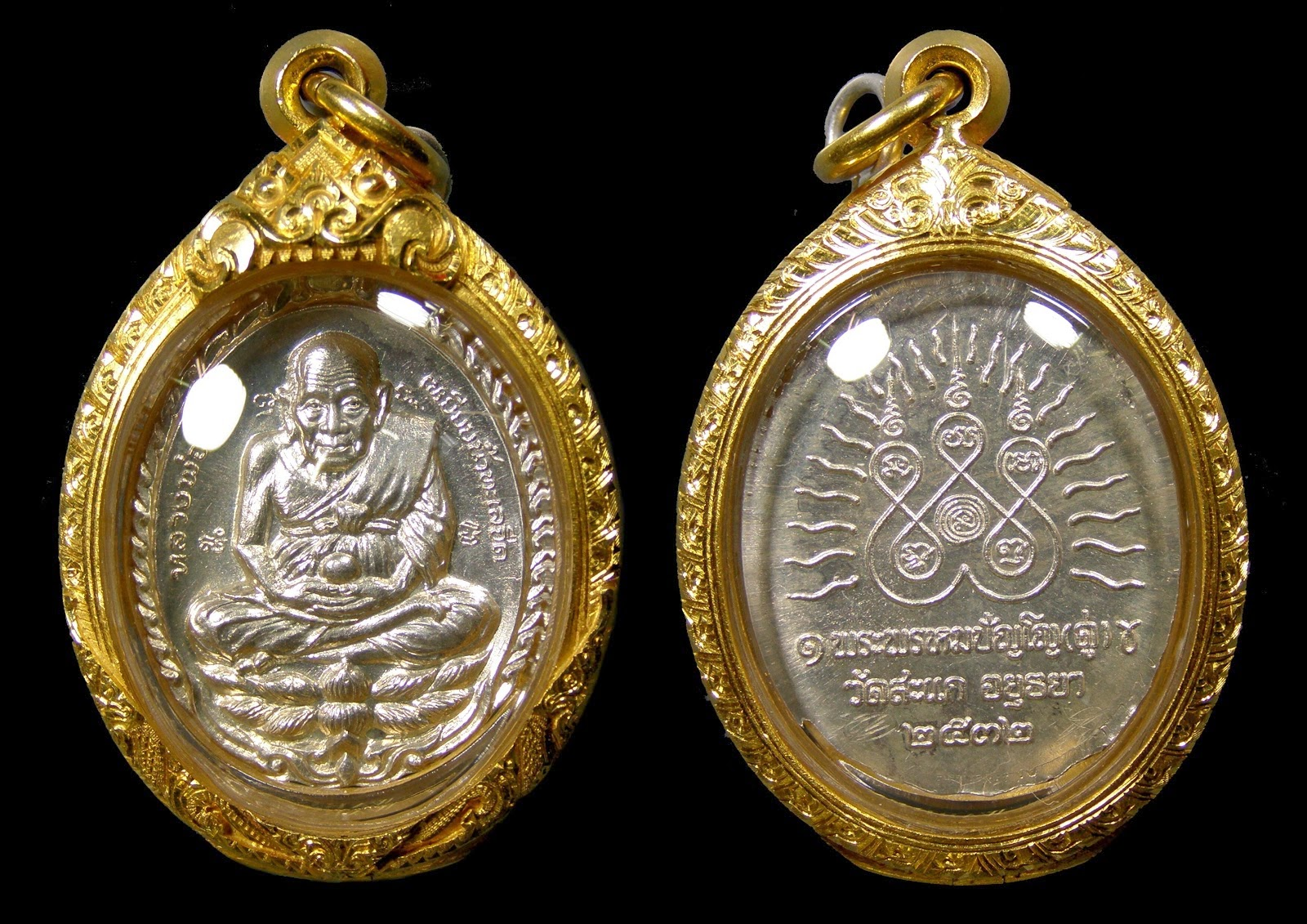 The Book of Talismans: Part I. Amulets and Talismans ...   Magic Amulets And Meanings