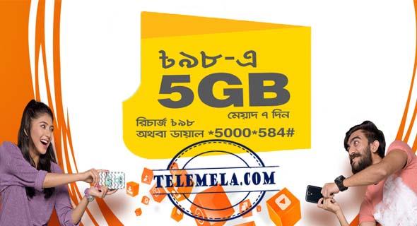 Banglalink 5GB Internet 95 Tk Offer
