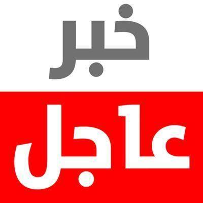 وزارة الصحة تطلق الاستمارة الالكترونية الخاصة بتعيين خريجي كليات طب الاسنان والصيدلة