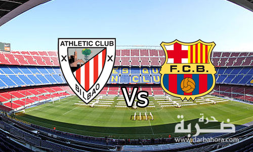 يلا شوت .. نتيجة مباراة برشلونة واتلتيك بلباو 0-0 اليوم 4-2-2017 فى الدوري الاسباني