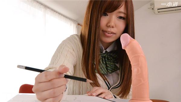 042616_287 Chihiro Nishikawa