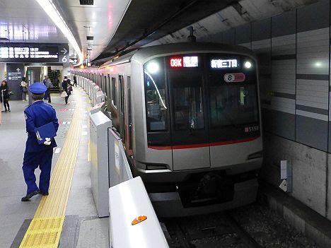 東京メトロ副都心線 各停 新宿三丁目行き3 東急5050系