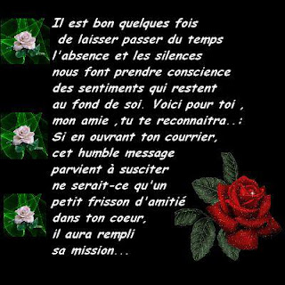Phrase D Amour Impossible Anti Love Quotes