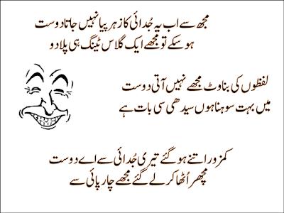 funny mazahiya