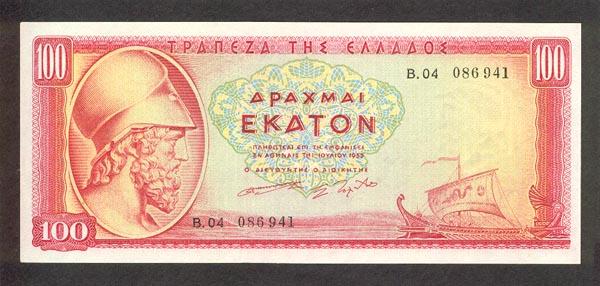 https://3.bp.blogspot.com/-RHDkSEO2kHo/UJjtNAMFTSI/AAAAAAAAKPc/TOf0-zeO_RU/s640/GreeceP192b-100Drachmai-1955-donated_f.jpg