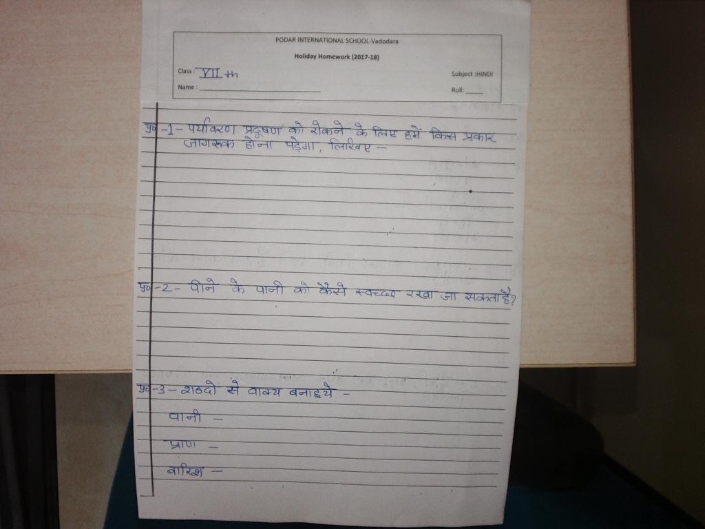 Pis Vadodara Std 7 Hindi Class 7 Grammar And Holiday H W