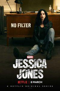 Marvel Jessica Jones {Season 2} 720p [Episode 1-13] (300MB)