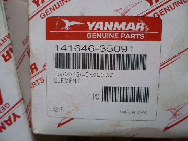 Yanmar S 165 L-EN | Used / Unused Spare Parts for Sale