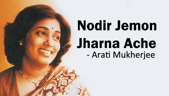 Nodir Jemon Jharna Ache by Arati Mukherjee