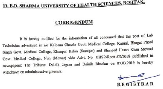 PGIMS Rohtak Recruitment 2019 UHSR 976 Staff Nurse Clerk Posts Advt