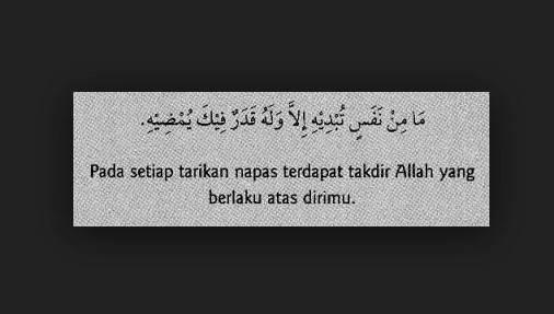 Al Anwar-Hikmah, Ini Dia Kunci Menjaga Hati