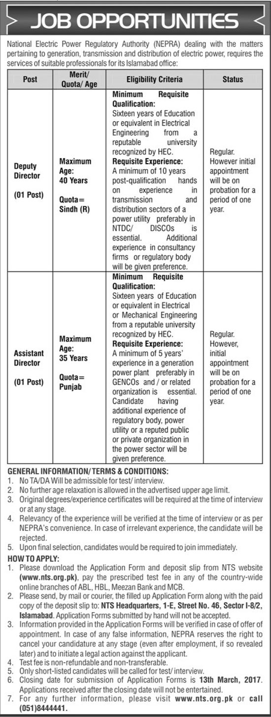 Jobs in National Electric Power Regulatory Authority Islamabad