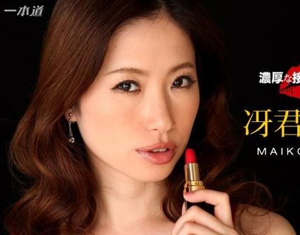 WATCH Fellowship Of Rich Kiss And Body Saekun Maiko 040816276