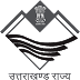 184 Posts Vacancies Opened in  Uttarakhand Public Service Commission - Jobs 2016 Recruitment ( Naib Tehsildar, Supply Inspector, Taxation Officer, Passengers Tax Officer-2 ) - Online Applications are invited