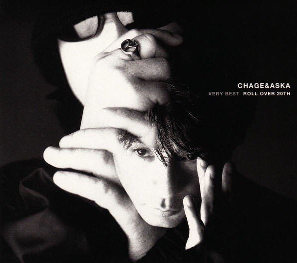 Chage and aska love song