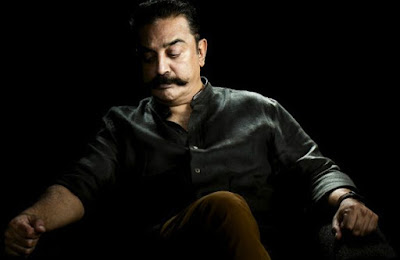 Kamal-Haasan-Bigg-Boss-Tamil-2-into-trouble-Andhra-Telugu-Telugu.jpg