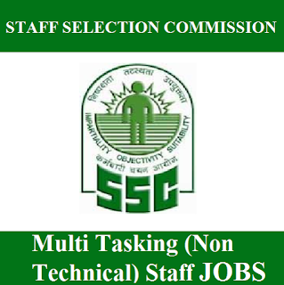 Staff Selection Commission, SSC, Multi Tasking (Non Technical) Staff, MTS, Multi Tasking Staff, Non Technical, 10th, freejobalert, Sarkari Naukri, Latest Jobs, Hot Jobs, ssc logo