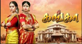 Ganga Serial 15-01-2018 Sun Tv Serial Watch Online