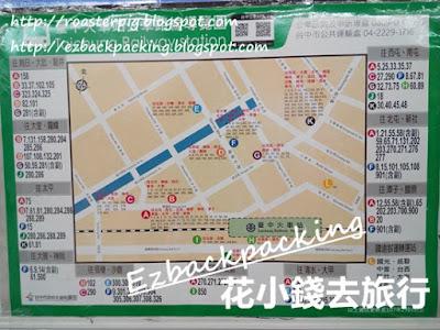 台中火車站公車站分佈地圖