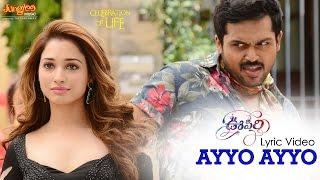 Oopiri Telugu Ayyo Ayyo Lyrics Video _ Nagarjuna _ Karthi _ Tamannaah _ Gopi Sundar