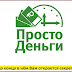 Doxod-2017.ru/1e/, sis-bd.ru - Отзывы, лохотрон. Мошенничество просто деньги