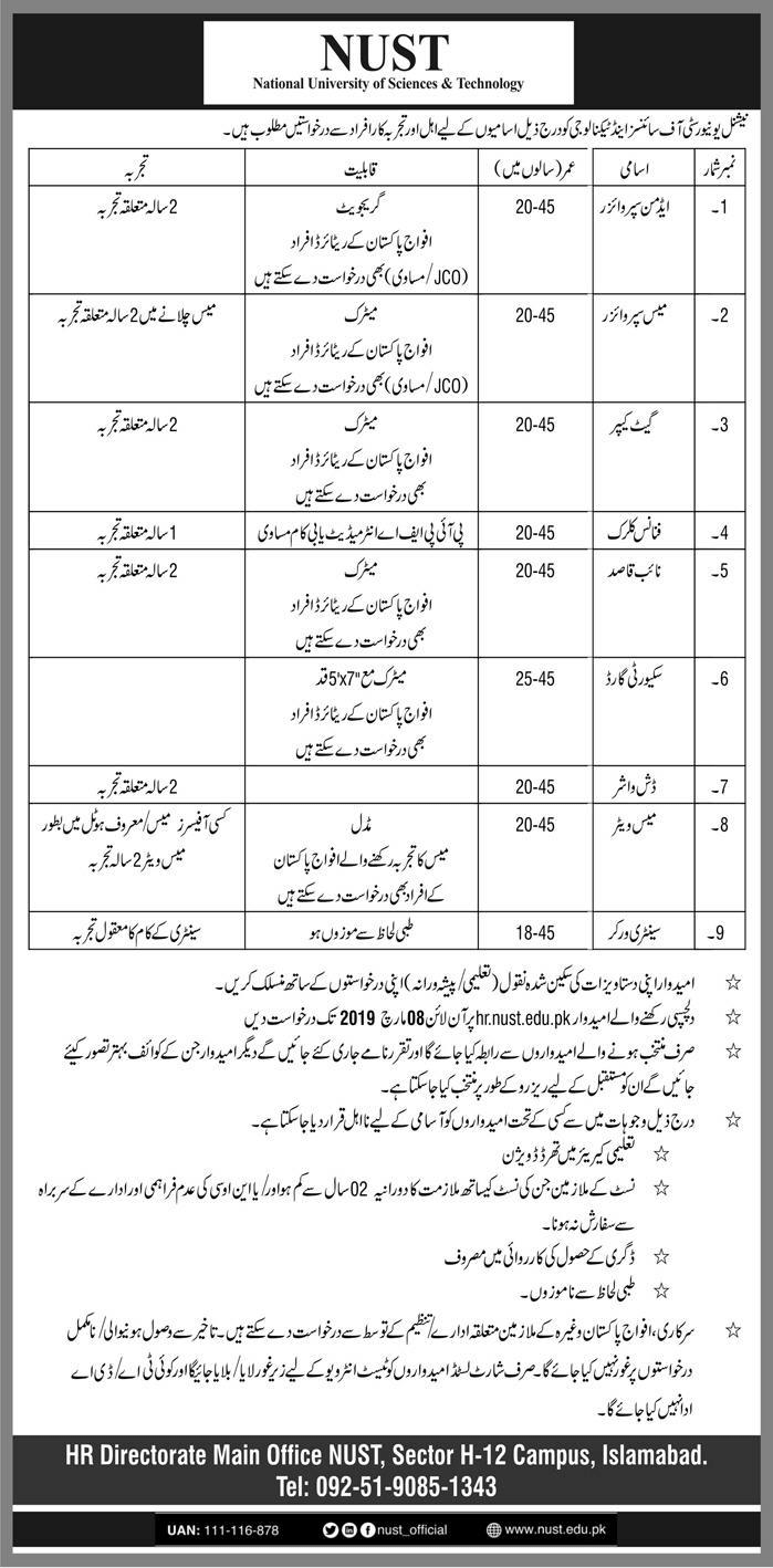 Advertisement for the NUST Jobs 2019