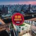 【曼谷】LIFE Asoke Rama 9亞洲豪庭