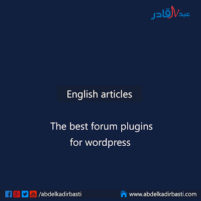 The best forum plugins for wordpress