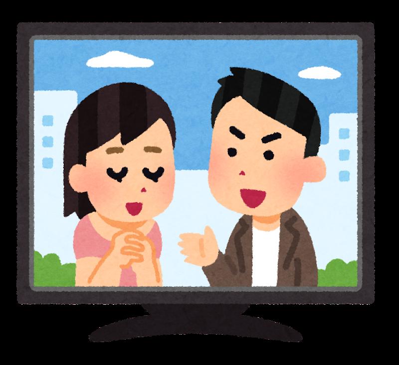 テレビ東京「バイプレイヤーズ2」人気ドラマ7つの魅力