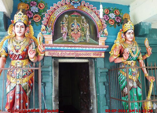 Achalpuram Sivalogathiyagesar Temple