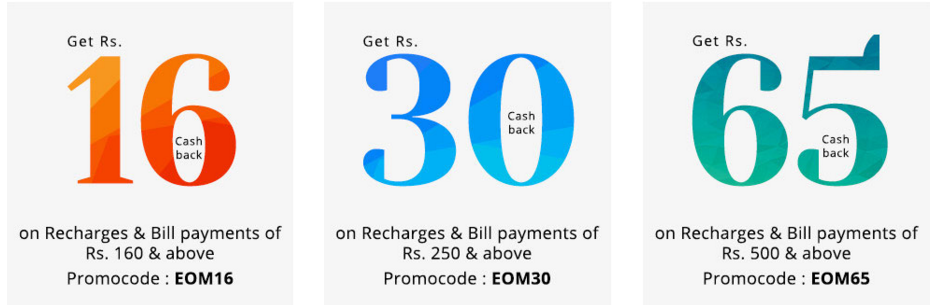 Maximum paytm cashback per user per number is Rs. 222.