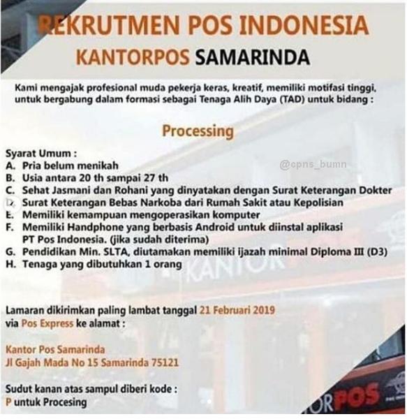 Lowongan Kerja SMA PT POS INDONESIA Februari 2019