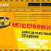 MyTaxopark.com - Отзывы, развод, без вложения, сайт платит деньги?