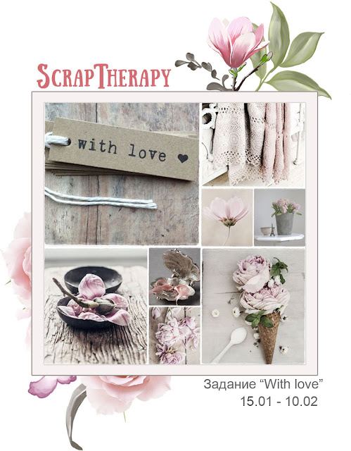 scraptherapy
