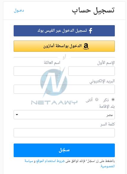 453f7e557 4- ستذهب إلى بريدك الإلكتروني لتجد رسالة التحقق ظهرت لك، قم بالضغط على رابط  التحقق لتفعيل حسابك. * وهكذا نكون انتهينا من إنشاء حساب على موقع Souq.