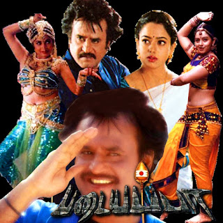Padaiyappa (1999)
